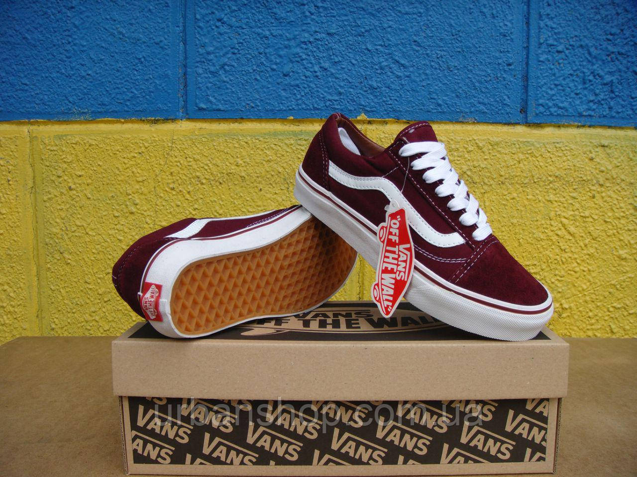 Кеди Vans Old Skool  36-45 розмір.