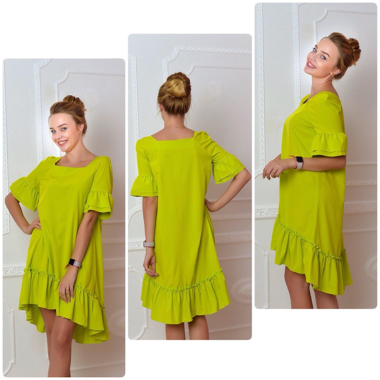 Платье, модель 789, яблоко