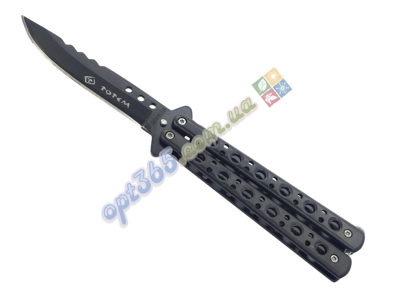 Нож бабочка Тотем ZH284 - Интернет-магазин opt365 в Харькове