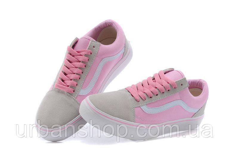 Кеды Vans Old Skool Pink 36-40 рр