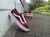 Кеды Vans Old Skool 36-45 рр