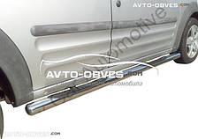Защитные дуги боковые для Ford Connect, кор (L1) / длин (L2) базы