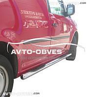 Защита бокового порога VolksWagen Caddy 2010 - 2015, кор (L1) / длин (L2) базы
