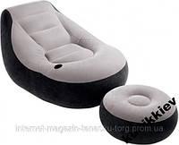 Надувное кресло с пуфиком и подстаканником Intex 68564