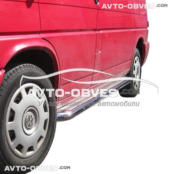 Підніжки з нержавійки для Volkswagen Transporter T4, кор (L1) / довга (L2) бази, Ø 42 \ 51 \ 60 мм