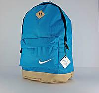 Голубой рюкзак для подростка хорошего качества Nike реплика