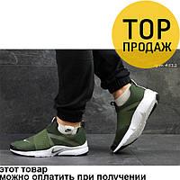 Мужские кроссовки Nike Air Presto, темно-зеленые / кроссовки мужские Найк Аир Престо, текстиль, удобные,модные