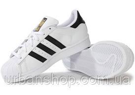Кроссовки Adidas SUPERSTAR (нат.кожа) р.40-44