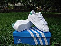 Кросівки Adidas Stan Smith (нат.шкіра) р.36-40
