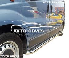 Подножки для Opel Vivaro, кор (L1) / длин (L2) базы, Ø 42 \ 51  \ 60 мм