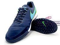Сороконожки найк темпо, Nike Tiempo Genio II