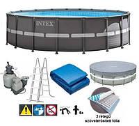 Круглый каркасный бассейн Intex 26332 (549 х 132см) + фильтр насос, лестница, тент, подстилка