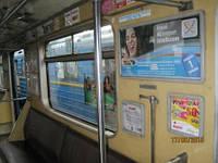 Реклама в метрополитене Днепропетровск