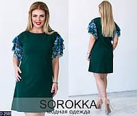 Платье (50, 52, 54, 56) — микро-дайвинг купить оптом и в розницу в одессе  7км