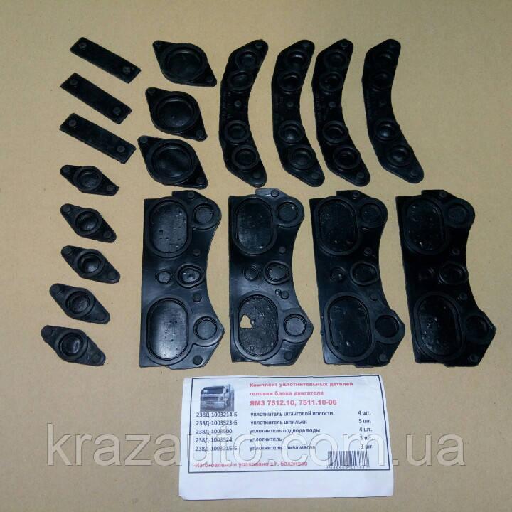 Прокладка головки блока ЯМЗ 7511 комплект уплотнителей 238Д-1003200