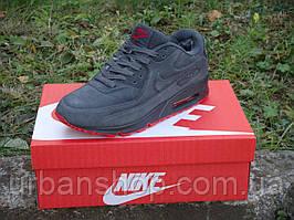 Зимние кроссовки Nike Air Max 90VT grey 41-46 рр