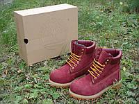 Ботинки Timberland bordo ,в наличии, с мехом,р.36-40