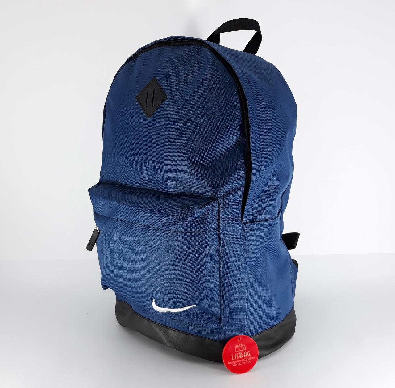 f3192d2ff678 Рюкзак темно-синий унисекс хорошего качества Nike реплика: продажа ...