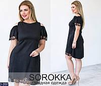 Платье (50, 52, 54, 56) — креп купить оптом и в розницу в одессе  7км