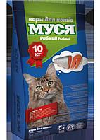 """Корм """"Муся"""" для котов (рыбный),10 кг"""