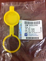 Крышка (пробка) бачка омывателя лобового (ветрового) стекла, крышки багажника и фар GM 1450588 90563740 OPEL