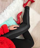 Лосины женские Rolend Fashion Trend
