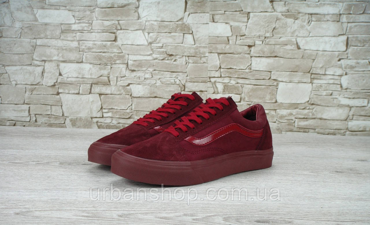 Кеды Vans Old Skool Mono Bordo 36-45 рр