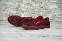 Кеди Vans Old Skool Mono Bordo  -45 рр
