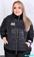 Стильная куртка VEROX