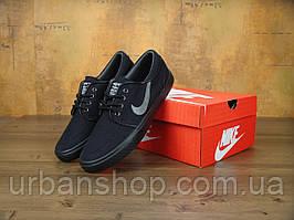 Кросівки Nike SB Stefan Janoski  р.40-45