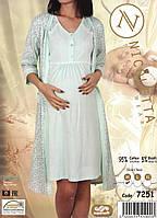 Халат и сорочка для беременных и кормящих Nicoletta b794defceb5d6