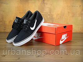 Кроссовки Nike SB Stefan Janoski  р.40-45