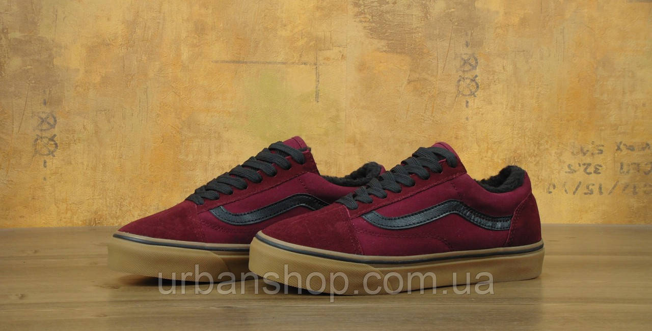Зимние кеды VANS Old Skool bordo р.40-45