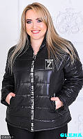 Стильная куртка 7 LOVE.M
