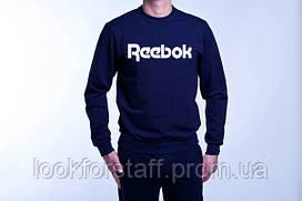 Спортивный костюм мужской Reebok (Рибок)
