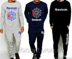 Брендовый спортивный костюм мужской Reebok (Рибок)