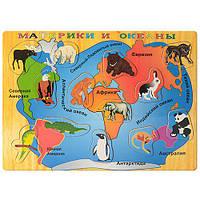 Деревянная игрушка Рамка-вкладыш MD 1018 (144шт) карта+животные, в кульке, 40-30-1см