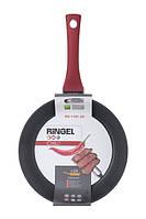 Сковорода Ringel Chili 24 см (RG-1101-24)
