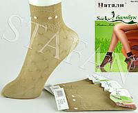 Купить женские капроновые носки 432-R, фото 1