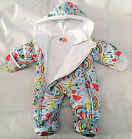 Качественные комбинезоны для новорожденных., фото 1