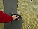 Cуміш Ceresit CT 190 Pro для приклеювання  та армування мінеральної вати, 27кг Церезіт СТ 190 Про, фото 5