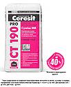 Cуміш Ceresit CT 190 Pro для приклеювання  та армування мінеральної вати, 27кг Церезіт СТ 190 Про, фото 2