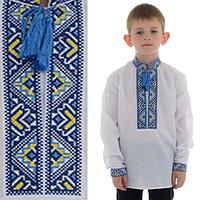 Детские вышиванки для мальчиков с орнаментом Ромбы