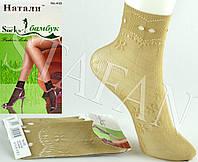 Купить женские капроновые носки 435-R, фото 1