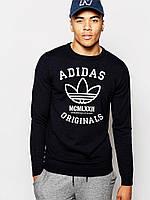 Спортивная кофта мужская адидас,adidas