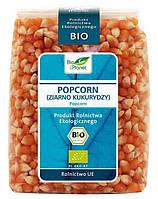 Органическая кукуруза (поп-корн), Bio Planet, 400 гр
