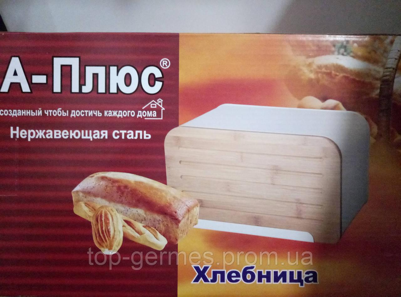 Хлебница-купе, нержавейка+бамбук