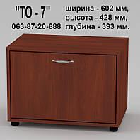 Тумба обувная ТО-7