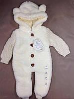 Детский костюм с капюшоном теплый