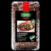 Чечевица коричневая (красная) органическая, Украина, 400 г, ORGANIC COUNTRY